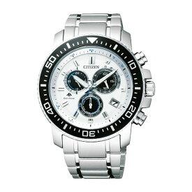 シチズン CITIZEN プロマスター クロノ メンズ 腕時計 PMP56-3053 国内正規【送料無料】