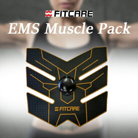 フィットケア FITCARE マッスルパック MUSCLE PACK EMS 大 腹筋用 001-EMSMP【ポイント10倍】