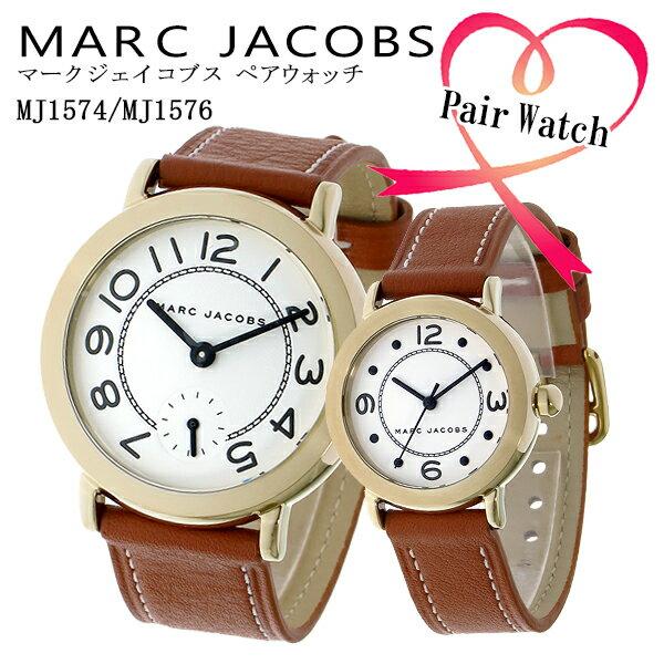 【ペアウォッチ】マーク ジェイコブス MARC JACOBS ライリー RILEY 腕時計 時計 MJ1576 MJ1574 ブラウン【ポイント10倍】【楽ギフ_包装】