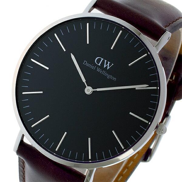 ダニエル ウェリントン クラシック ブリストル ブラック/シルバー 40mm メンズ 腕時計 時計 DW00100131【ポイント10倍】【楽ギフ_包装】