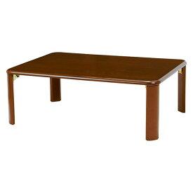 萩原 折れ脚テーブル(ダークブラウン) VT-7922-960DBR 4934257239011 【代引き不可】【ポイント10倍】