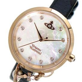 ヴィヴィアン ウエストウッド VIVIENNE WESTWOOD クオーツ レディース 腕時計 時計 VV139WHBK シェル【ポイント10倍】