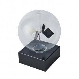 ファンサイエンス Fun Science ラジオメーター ドーム 333-283