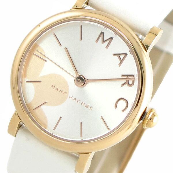 マークジェイコブス MARC JACOBS 腕時計 時計 レディース MJ1620 クォーツ シルバー ホワイト【ポイント10倍】