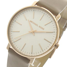 01a430c439f6 マイケルコース MICHAEL KORS 腕時計 時計 メンズ レディース MK2748 クォーツ ホワイトシルバー ベージュ【ポイント10