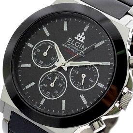 エルジン ELGIN 腕時計 時計 メンズ FK1417C-B セラミックス クロノグラフ クォーツ ブラック 国内正規【ポイント10倍】