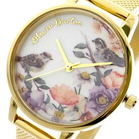 オリビアバートン OLIVIA BURTON 腕時計 レディース OB16ER12 クォーツ ホワイト ゴールド ホワイト【送料無料】【ポイント10倍】