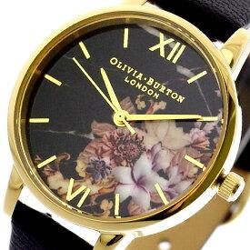 オリビアバートン OLIVIA BURTON 腕時計 レディース OB16CS11 クォーツ ブラック ブラック【送料無料】【ポイント10倍】
