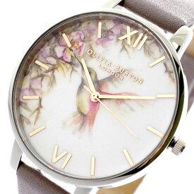 オリビアバートン OLIVIA BURTON 腕時計 レディース OB16PP23 クォーツ ブラック グレー ブラック【送料無料】【ポイント10倍】