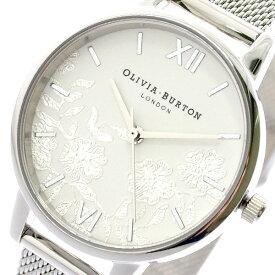 オリビアバートン OLIVIA BURTON 腕時計 レディース OB16MV54 クォーツ ホワイト ホワイト【送料無料】【ポイント10倍】
