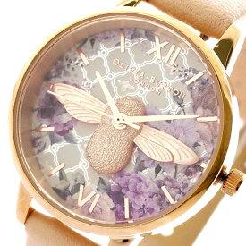 オリビアバートン OLIVIA BURTON 腕時計 レディース OB16EG98 クォーツ ホワイト ピンク ホワイト【送料無料】【ポイント10倍】