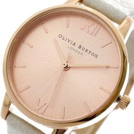 オリビアバートン OLIVIA BURTON 腕時計 レディース OB14MD21 クォーツ ピンクゴールド アイボリー ピンクゴールド【送料無料】【ポイント10倍】