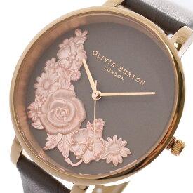 オリビアバートン OLIVIA BURTON 腕時計 レディース OB16FS99 クォーツ ブラウン グレーブラウン ブラウン【送料無料】【ポイント10倍】