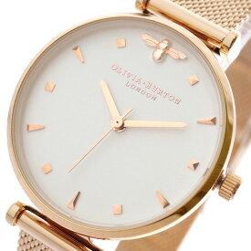 オリビアバートン OLIVIA BURTON 腕時計 レディース OB16AM105 クォーツ ホワイト ピンクゴールド ホワイト【送料無料】【ポイント10倍】