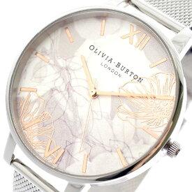 オリビアバートン OLIVIA BURTON 腕時計 レディース OB16VM20 クォーツ シルバー シルバー【送料無料】【ポイント10倍】