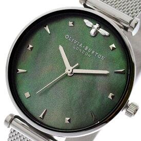 オリビアバートン OLIVIA BURTON 腕時計 レディース OB16AM151 クォーツ グリーンシェル シルバー グリーンシェル【送料無料】【ポイント10倍】