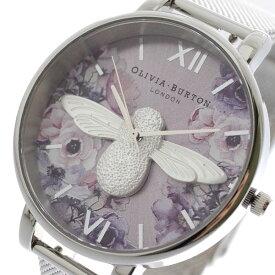 オリビアバートン OLIVIA BURTON 腕時計 レディース OB16PP42 クォーツ パープル シルバー パープル【送料無料】【ポイント10倍】