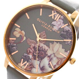 オリビアバートン OLIVIA BURTON 腕時計 レディース OB16CS08 クォーツ ピンクゴールド アイボリー ピンクゴールド【送料無料】【ポイント10倍】