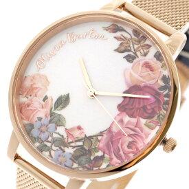 オリビアバートン OLIVIA BURTON 腕時計 レディース OB16ER10 クォーツ グレー グレー【送料無料】【ポイント10倍】