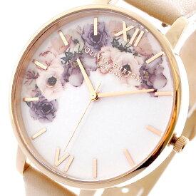 オリビアバートン OLIVIA BURTON 腕時計 レディース OB16PP30 クォーツ マルチカラー ピンクベージュ マルチカラー【送料無料】【ポイント10倍】