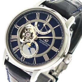 オリエントスター ORIENT STAR 腕時計 メンズ RK-AM0002L 自動巻き ネイビー 国内正規 ネイビー【送料無料】【ポイント10倍】