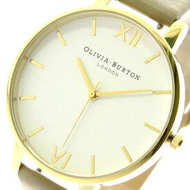 オリビアバートン OLIVIA BURTON 腕時計 レディース OB16BDW35 クォーツ ホワイト ベージュ ベージュ【送料無料】【ポイント10倍】