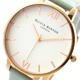 オリビアバートン OLIVIA BURTON 腕時計 レディース OB16BDW36 クォーツ ホワイト セージ ライトグリーン セージ【送料無料】【ポイント10倍】