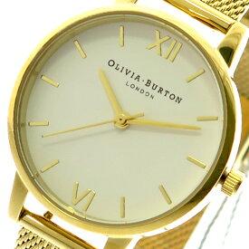オリビアバートン OLIVIA BURTON 腕時計 レディース OB16MDW35 クォーツ ホワイト ゴールド ゴールド【送料無料】【ポイント10倍】