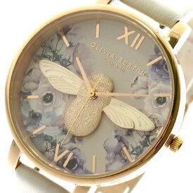 オリビアバートン OLIVIA BURTON 腕時計 レディース OB16PP41 クォーツ ライトベージュ ライトベージュ【送料無料】【ポイント10倍】