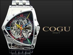 コグ COGU 腕時計 流通限定モデル 自動巻き フルスケルトン BNT-BKC【楽ギフ_包装】【ポイント10倍】