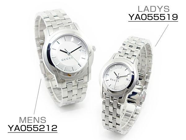 グッチ GUCCI Gクラス 腕時計 ペアセット YA055212-519【楽ギフ_包装】【送料無料】【ポイント10倍】【inte_D1806】
