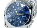 エンポリオ アルマーニ EMPORIO ARMANI メンズ クロノ 腕時計 時計 AR1787【楽ギフ_包装】【ポイント10倍】