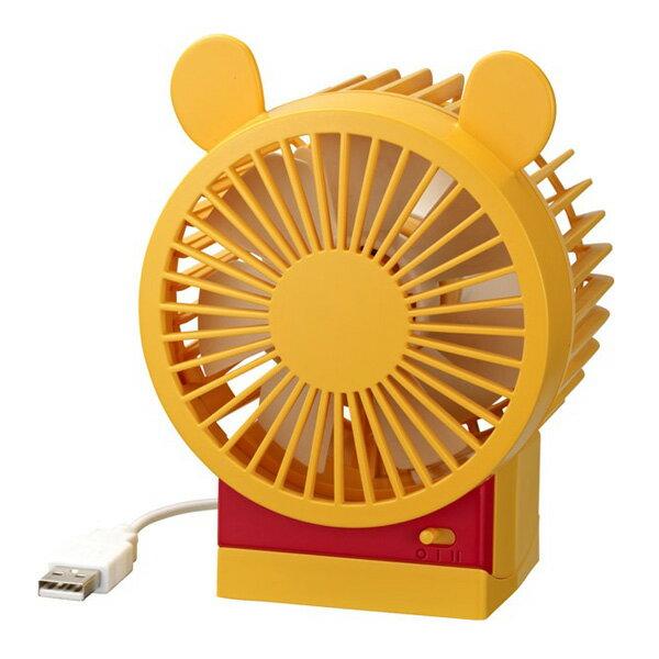 リズム RHYTHM プーさん fan コンパクトファン 9ZF008MC33 オレンジ USB扇風機【ポイント10倍】