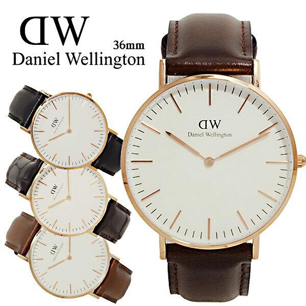 ダニエルウェリントン Daniel Wellington ブリストル 36 クオーツ ユニセックス 腕時計 0511DW【あす楽対応】【楽ギフ_包装】