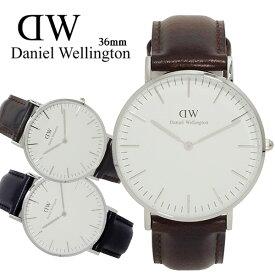 3832b17b95 ダニエルウェリントン Daniel Wellington ブリストル 36 クオーツ ユニセックス 腕時計 0611DW【送料無料】