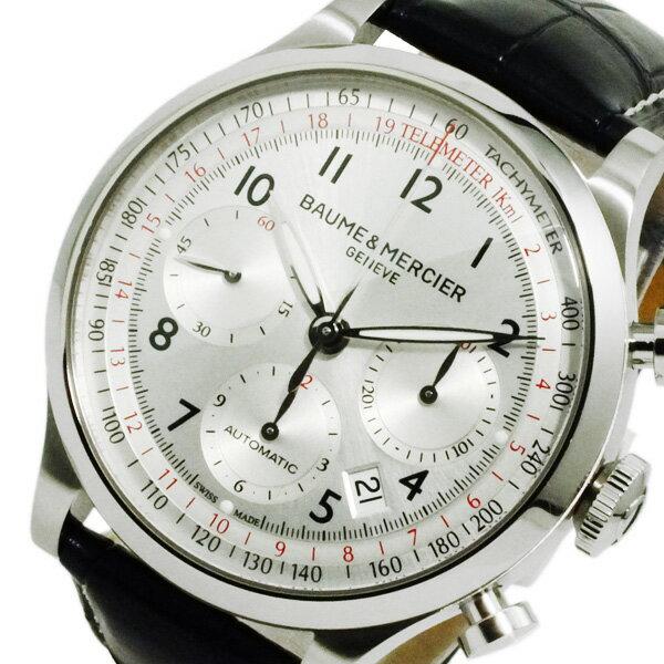 ボーム&メルシェ ケープランド 自動巻き メンズ クロノ 腕時計 MOA10046【送料無料】【楽ギフ_包装】【S1】