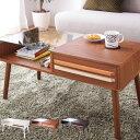 テーブル ウォールナット ガラス 木製 ローテーブル 引き出し 北欧 【リビングテーブル OSLO オスロ】 【あす楽対応】…