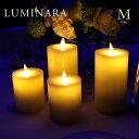 ルミナラ LUMINARA LEDキャンドル フラットトップ LM202-FIV Mサイズ アイボリー 【あす楽対応】【送料無料】【ポイント10倍】