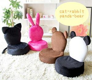 猫の座椅子クロネコ座椅子コンパクトファブリック生地プレゼントにもおススメです♪【ポイント10倍】【送料無料】【smtb-F】