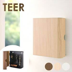 キーボックス TEER(ティール) 鍵収納 壁面収納 木目調 おしゃれ(代引不可)【送料無料】