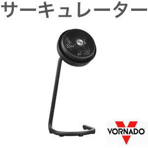 ボルネード サーキュレーター 783-JP ブラック 12~40畳(代引不可)【ポイント10倍】【送料無料】【smtb-f】