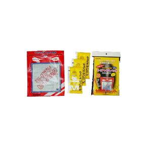 【MORIANS】モーリアンヒートパック加熱セットM 1パック (発熱剤3個 加熱袋1枚) 日本製 /50点入り(代引き不可)【ポイント10倍】