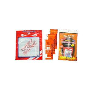 【MORIANS】モーリアンヒートパック加熱セットL 1パック (発熱剤3個 加熱袋1枚) 日本製 /50点入り(代引き不可)【ポイント10倍】