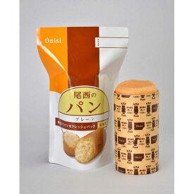 【Onisi】尾西 保存パン プレーン味 41-P 30袋×3セット 保存期間3年 (日本製) (代引き不可)【ポイント10倍】
