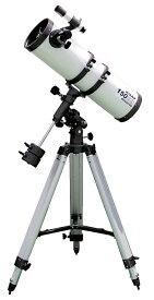 【MIZAR-TEC】ミザールテック 天体望遠鏡LTH-150SS 反射式 口径150mm 焦点距離750mm /4点入り(代引き不可)【S1】