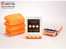 非常用圧縮毛布 EB-201 10枚入り 化粧箱入り BOOK 起毛タイプ(代引不可)【送料無料】