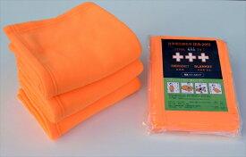 非常用圧縮毛布 ふりーも EB-205BOX 10枚入 化粧箱なし フリースタイプ(代引不可)【送料無料】