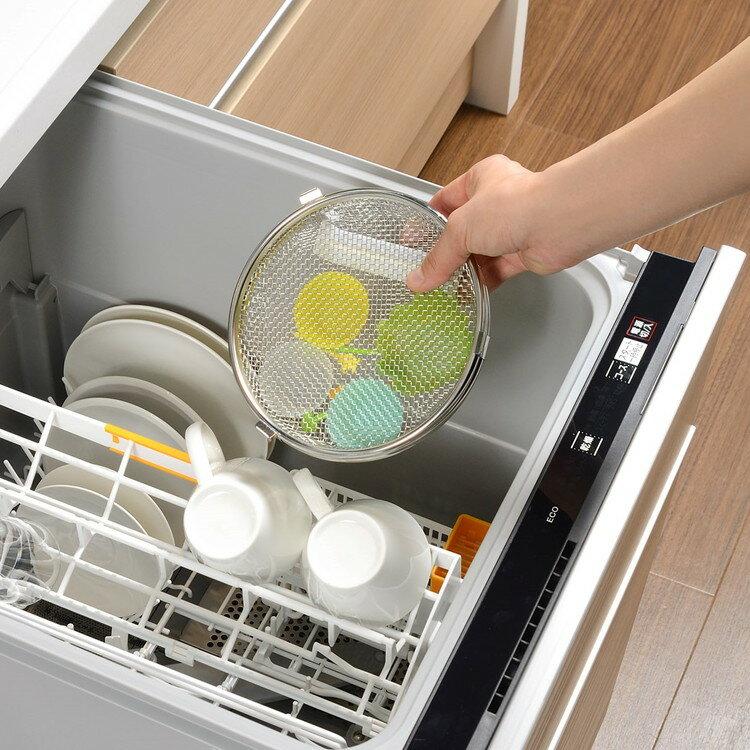 オークス 小物が洗える食洗機カゴ【ポイント10倍】【送料無料】【smtb-f】