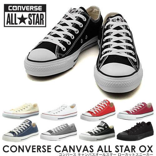 コンバース CONVERSE キャンバス オールスター ローカット ロウカット CANVAS ALL STAR OX スニーカー シューズ【送料無料】【あす楽対応】【ポイント10倍】
