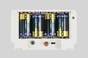 ツインスピーカー乾電池式ねずみ防除器超音波ネズミ退治器ネズミ駆除器ネズミ除去器ねずみ対策ネズミ撃退ねずみ退治器(代引不可)【ポイント10倍】【送料無料】【smtb-f】
